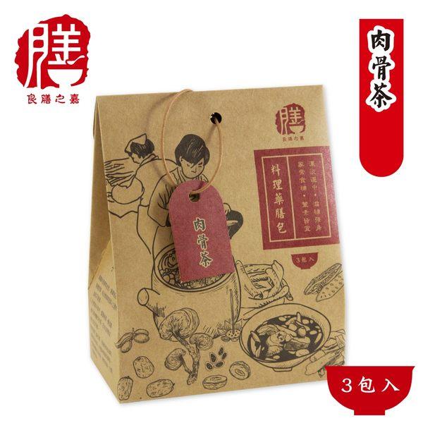【保康生醫】良善之嘉料理藥膳_肉骨茶(3包/盒)
