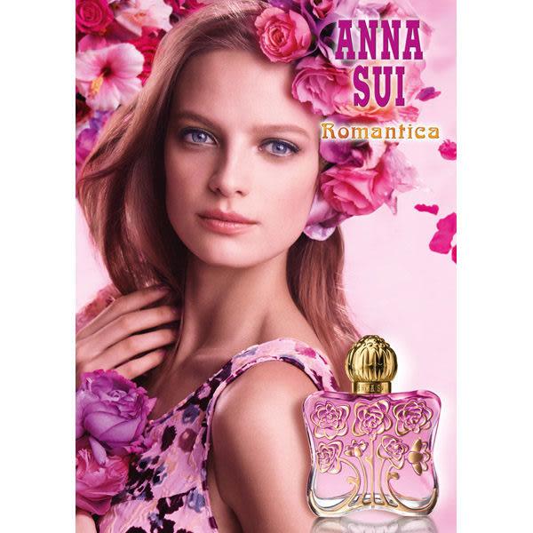 安娜蘇 ANNA SUI 安娜花園女性淡香水 75ml 公司貨《Belle倍莉小舖》