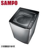 【SAMPO 聲寶】17.5公斤變頻洗衣機ES-JD18P(S2)
