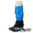 【POLARSTAR】輕量綁腿『藍/黑』P20715 登山 攀冰 溯溪 滑雪 綁腿 出國旅遊 自助旅行