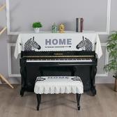鋼琴罩 北歐新款印花鋼琴罩鋼琴蓋巾電子琴電鋼琴通用防塵罩琴凳罩 伊芙莎YYS
