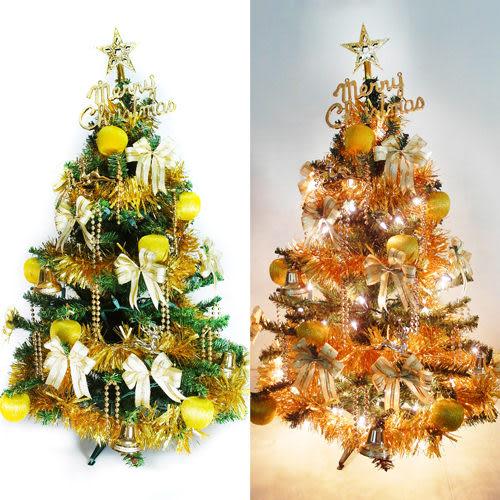 【摩達客】台灣製3尺/3呎(90cm)特級松針葉綠聖誕樹 (純金色系配件)+100燈鎢絲樹燈一串