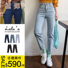 組合-Y類韓組-基本款直筒牛仔長褲S-L-5色 【04011267】