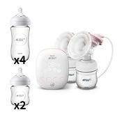 【PHILIPS AVENT】雙邊電動吸乳器(SCF316)+親乳感玻璃防脹氣奶瓶240mlx4+120mlx2
