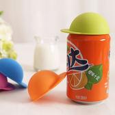 ✭慢思行✭【G72】帽子造型密封蓋 易開罐 飲料 果汁 防塵 汽水 可樂 保鮮 鐵罐 鋁罐 廚房