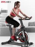 動感單車家用室內車靜音腳踏車運動自行車鍛煉器材 YXS優家小鋪