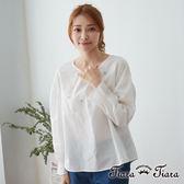 【Tiara Tiara】激安 童趣刺繡鬆緊袖圓領薄襯衫(白/灰)