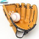 棒球手套 壘球手套 兒童青少年成人全款加厚投手手套 送棒球【蘇迪蔓】