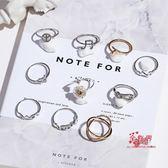 指環套裝 套裝組合 日韓戒指小眾設計個性潮人學生女食指指環網紅尾戒復古 多款可選