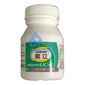 裸瓶優惠組 挺立 UC-II關鍵迷你錠 非變性第二型膠原蛋白 30錠/盒◆德瑞健康家◆
