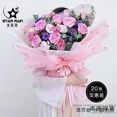20張/包 韓式包花紙花束材料諾莎紙鮮花包裝紙防水時尚【毒家貨源】