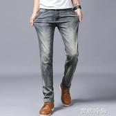 外貿進口奢華牛仔褲男春季復古做舊彈力直筒時尚男裝褲子秋冬厚款『蜜桃時尚』