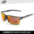 Julbo 太陽眼鏡OUTLINE AF J5191114AF / 城市綠洲 (太陽眼鏡、三鐵眼鏡、抗UV)