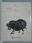【書寶二手書T8/收藏_QFL】匡時_扇畫小品專場_2013/6/5