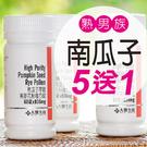 南瓜子萃取黑麥花粉複方錠-60錠/罐-大醫生技 (買5罐送1罐、買10罐送3罐)
