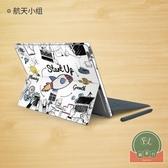 電腦ProX保護膜筆電配件微軟SurfacePro7貼紙平板【福喜行】