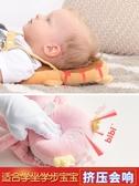 寶寶防摔頭部保護墊嬰兒護頭枕小孩學走路兒童學步防撞帽護頭神器 喵小姐