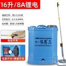 電動噴霧器小型農用背負式電動打藥機高壓噴...