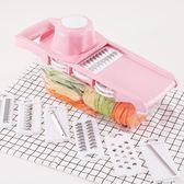 新年大促 多功能切菜器土豆絲切絲器蘿卜刨絲器擦絲切片廚房神器家用插菜板
