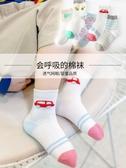 兒童襪子純棉春秋薄款夏天寶寶中大童童襪男童女童中筒襪嬰兒襪子