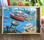 男女孩木質拼圖玩具40/60/80/100片四合一木盒早教益智兒童玩具  艾尚旗艦店