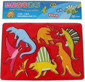 恐龍樂園畫板
