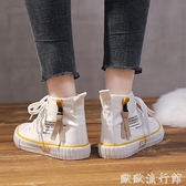 帆布鞋 女鞋秋冬2021年新款高幫帆布鞋女加絨百搭小白鞋爆款二棉保暖板鞋 歐歐