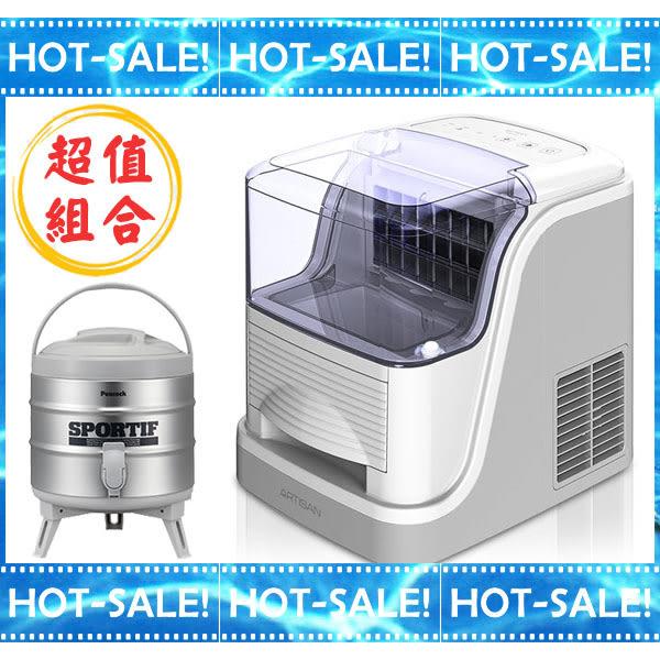《搭贈六公升飲料桶INS60》ARTISAN ICM1588 透明水箱+抽屜式儲冰盒 快速製冰機 (2.5公升)