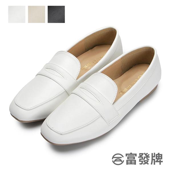【富發牌】通勤簡約休閒樂福鞋-黑/白/杏 1BE79