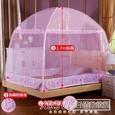 蒙古包蚊帳學生宿舍1.2米支架雙人家用1.5m床1.8CY『新佰數位屋』