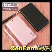 【萌萌噠】ASUS Zenfone 8 Flip 韓曼真皮側翻皮套 全包軟邊防摔 矽膠軟殼 插卡掛繩 手機套