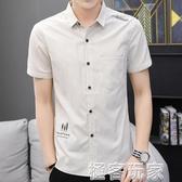 短袖襯衫 夏季新款條紋襯衫男短袖韓版修身百搭潮流男士帥氣青少年襯衣 極客玩家