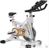 動感單車家用健身車跑步自行車室內帶音樂腳踏車運動健身器材igo  莉卡嚴選