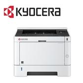 [富廉網]【KYOCERA】京瓷 ECOSYS P5020cdn A4 彩色網路雷射印表機