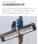 電子琴 智慧便攜式電子琴初學者兒童成年61鍵盤電鋼家用幼師專業88 快速出貨YYS