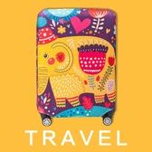 行李箱保護套20寸皮箱套箱子保護罩拉桿箱套旅行箱套卡通彈力耐磨
