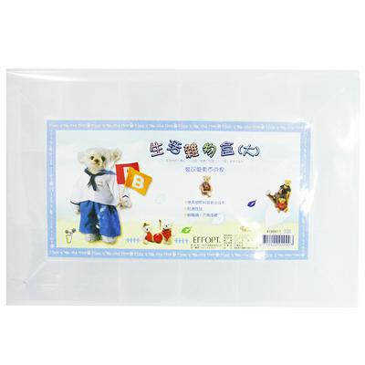 EFFORT 巨匠 生活雜物盒大 白 18格 4180817