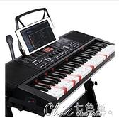 現貨 充電多功能電子琴初學者成年兒童入門成人幼師專用61鋼琴鍵專業88 【全館免運】