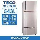 【南紡購物中心】TECO東元543公升一級能效變頻三門冰箱R5652VXSP