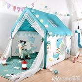 兒童帳篷小房子室內男孩玩具屋超大公主房ins床上游戲屋分床家用 NMS生活樂事館