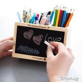 筆筒 咔巴熊木質筆筒創意時尚小清新學生黑板多功能桌面簡約辦公收 Cocoa
