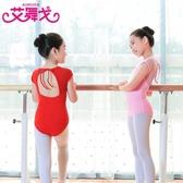 舞蹈服兒童女練功服女童連體服拉丁舞服少兒芭蕾舞表演服裝 雙12