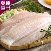 八方行 國宴巴沙魚片20片組(1000g/4片/包)【免運直出】