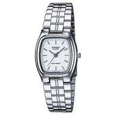 【CASIO】 秀麗婉約酒桶型不鏽鋼指針腕錶-羅馬白面(LTP-1169D-7A)