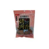 TW太珍香烤肉香120g【愛買】