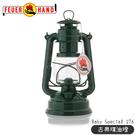 【FEUERHAND 德國 火手 Baby Special 276 古典煤油燈《綠》】276-GRUN/工業風裝飾/氣氛