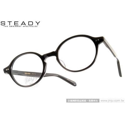 STEADY 光學眼鏡 STDF03 C01 (黑) 日本手工製造 平光鏡框 # 金橘眼鏡