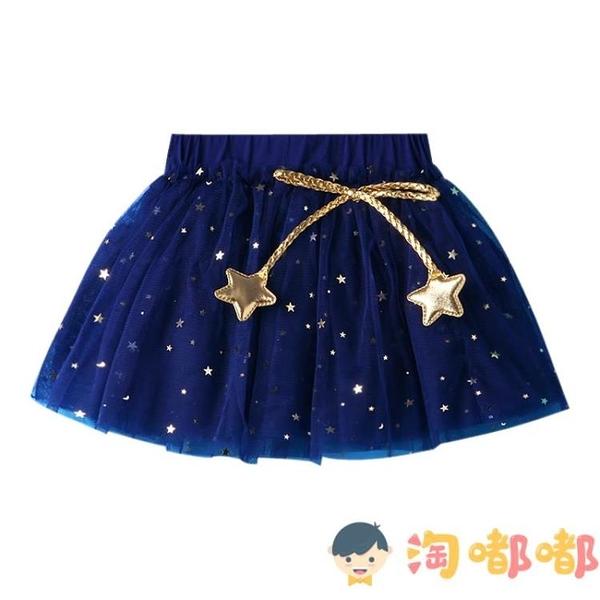 女寶寶短裙蓬蓬半身裙女童裙子兒童【淘嘟嘟】