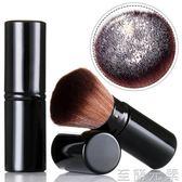 【蘑菇格格】妝化妝刷 平頭刷 粉底刷 蜜粉腮紅刷 彩妝包  至簡元素