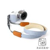 mi81 【 粉藍條紋 相機背帶 】 相機背帶 頸帶 減壓帶 菲林因斯特